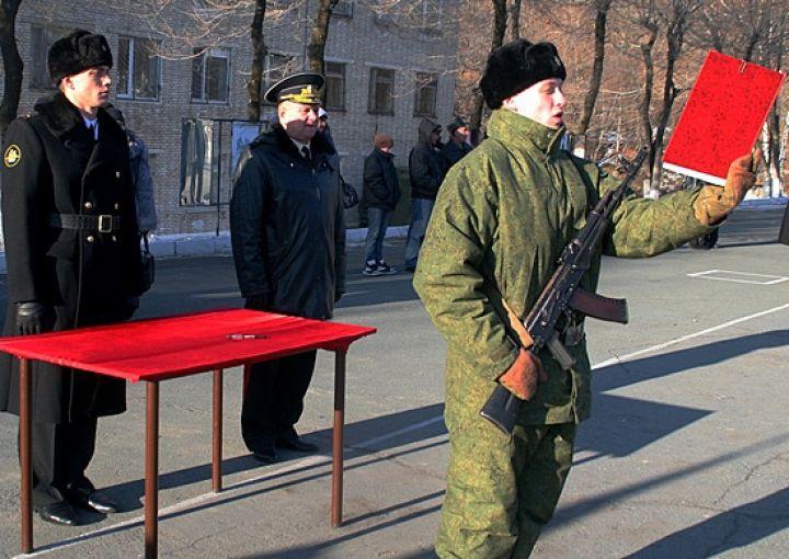 Новобранцы ТОФ приняли военную присягу