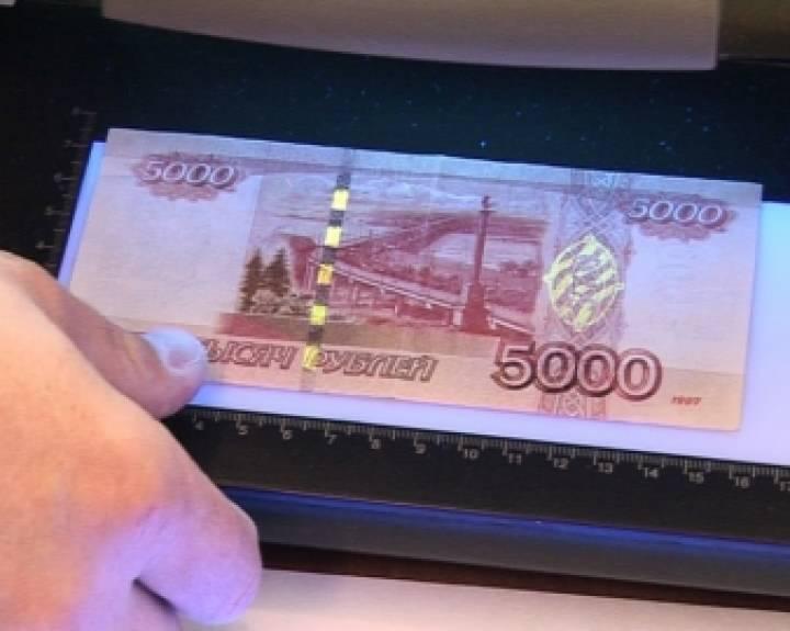 Полиция напомнила приморцам о фальшивых купюрах