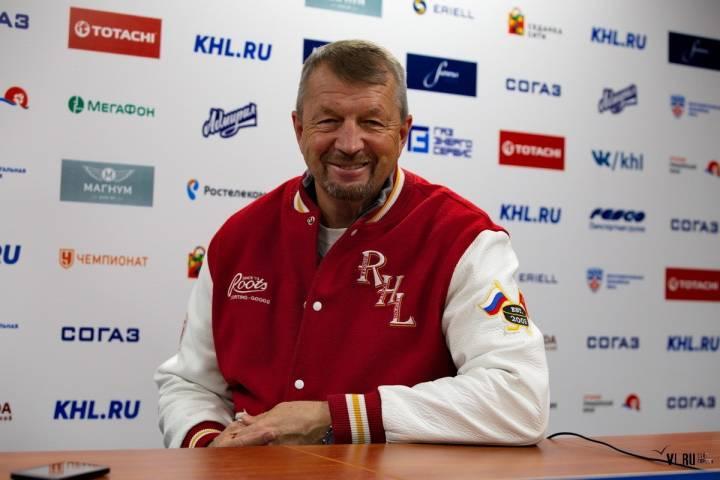 Восьмикратный чемпион СССР по хоккею проведет мастер-классы в Приморье