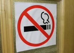 Новые «страшные» картинки появятся на сигаретных пачках в марте