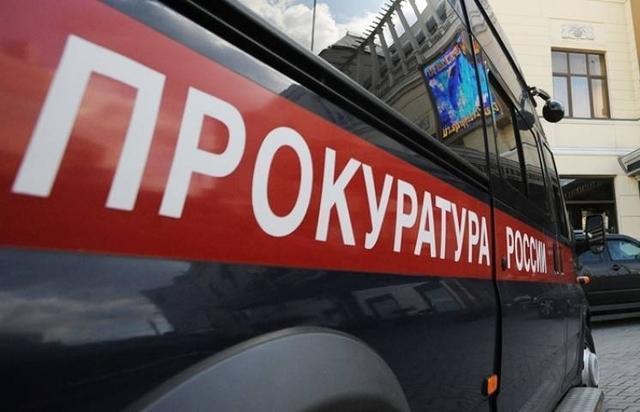 Во Владивостоке прокуратура проводит проверку по факту травмирования школьника во время перемены