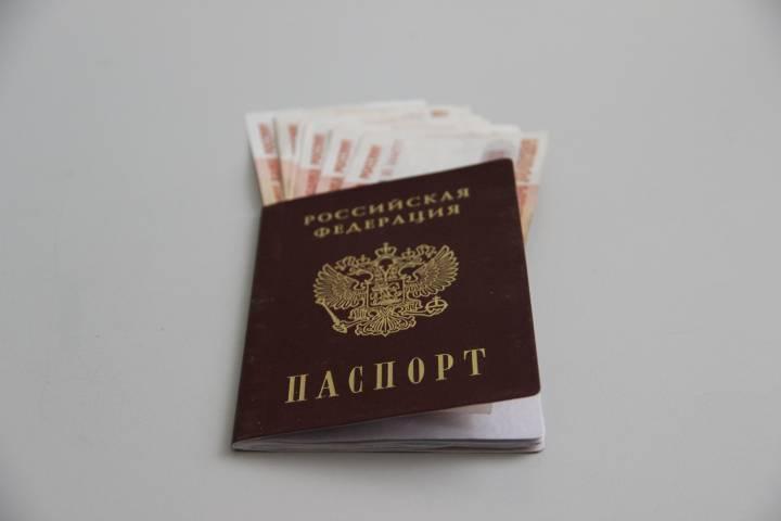 Злоумышленники попытались взять кредит по паспорту жительницы Владивостока