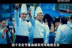 В Приморье в результате ДТП погиб известный шеф-повар Илья Посохин