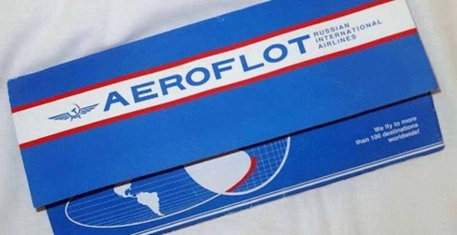 «Аэрофлот» продлил программу льготных тарифов для жителей Дальнего Востока на два года
