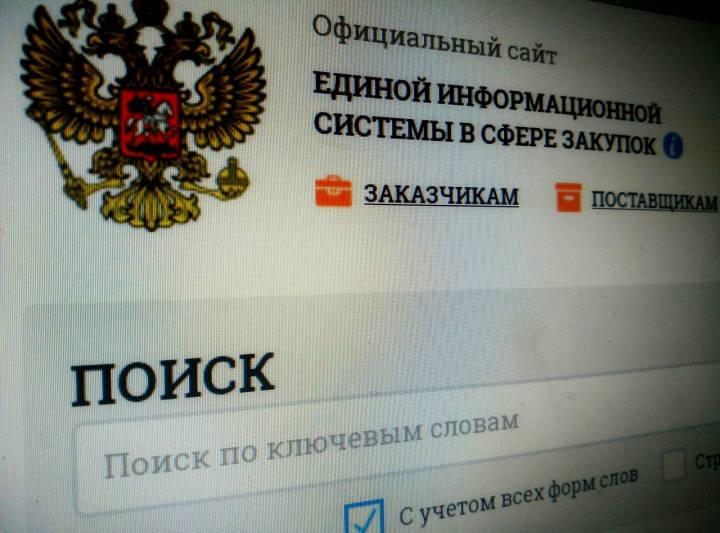 Импортные товары больше не будут покупать для обороны России
