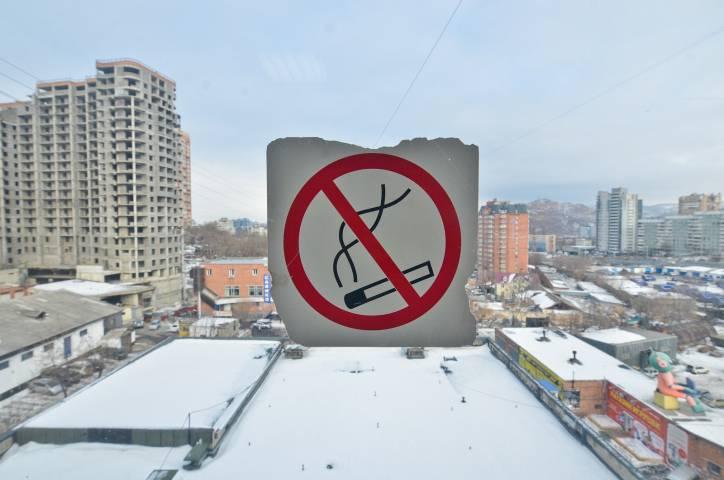 Запрет продажи табака рожденным после 2014 года россиянам не прошел