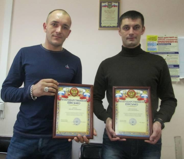 Двух жителей Находки наградили за поимку преступника