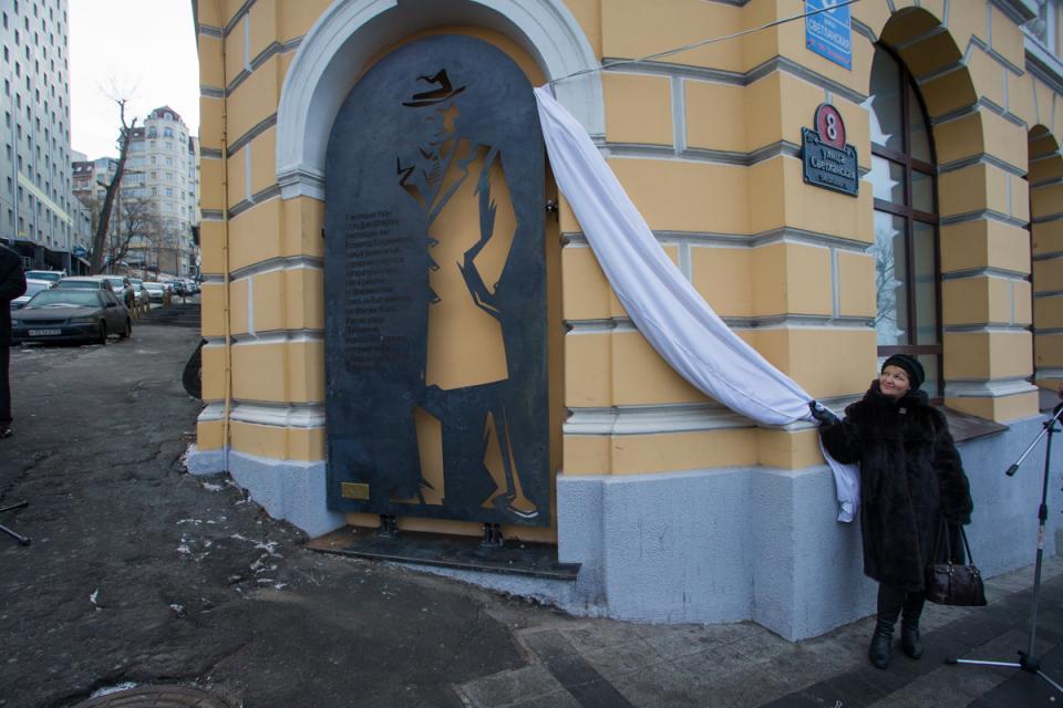 Штирлиц вышел из тени во Владивостоке