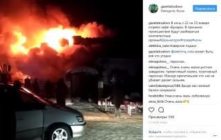 Популярное кафе сгорело в одном из городов Приморья