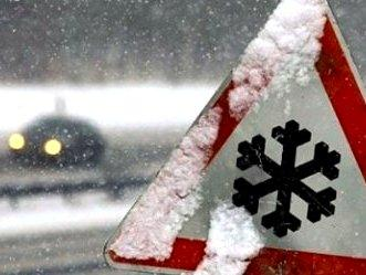 Автомобилистам Приморья рекомендуют воздержаться  от дальних поездок