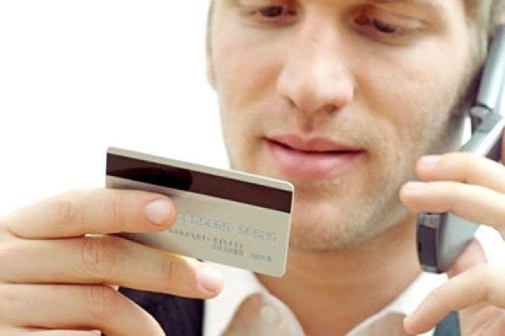 Житель Приморья разработал план для перевода денег друзей на свою карту