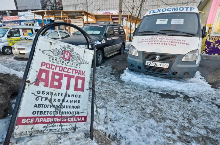 Автостраховщики с Третьей Рабочей стоят на месте и не в курсе, что переезжают