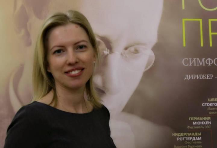 У филиала Мариинки во Владивостоке сменился директор