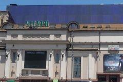 Во Владивостоке покажут номинированную на «Оскар» драму «Коммивояжер»