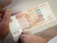 Находкинских предпринимателей предупредили о фальшивых купюрах