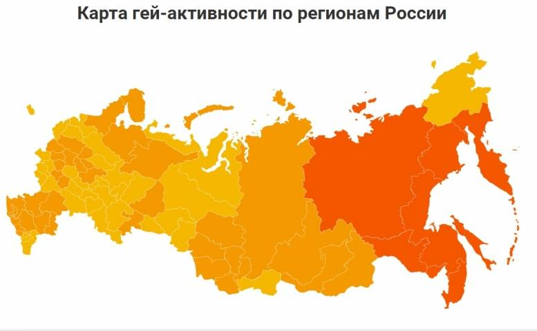 Администрация Приморья отказала в проведении гей-парада во Владивостоке