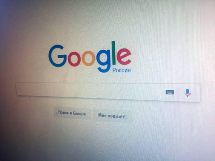 Apple уступил первое место компании Google