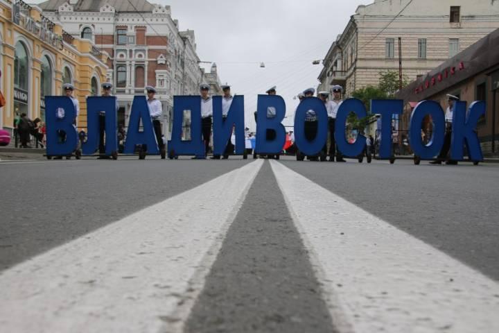 Бесплатный Владивосток: обучение танцам, заезды на льду и кастинг на роль в кино