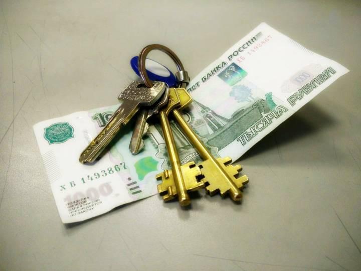 Одна из самых дорогих квартир в России найдена во Владивостоке