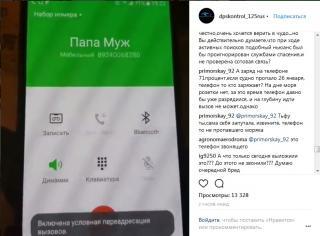 Телефон пропавшего без вести моряка с судна «Восток» оказался доступен