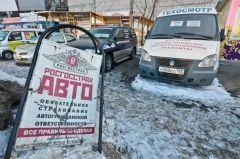 В России появились сайты-клоны по продаже поддельных страховок e-ОСАГО