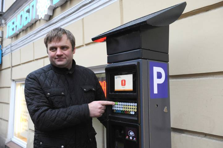 Западный опыт введения платных парковок в центре оказался невыгодным