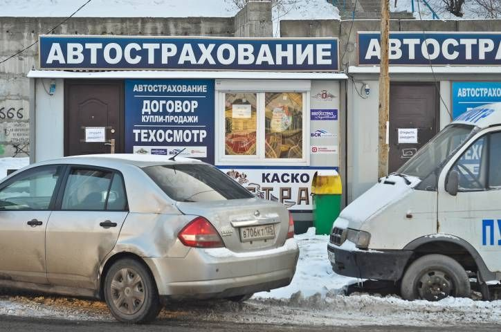 Жители Владивостока лишились возможности быстро пройти техосмотр и оформить полис ОСАГО