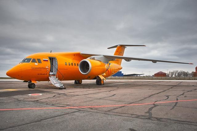 Авиакомпания, чей самолет разбился в Подмосковье, выполняет рейсы во Владивосток