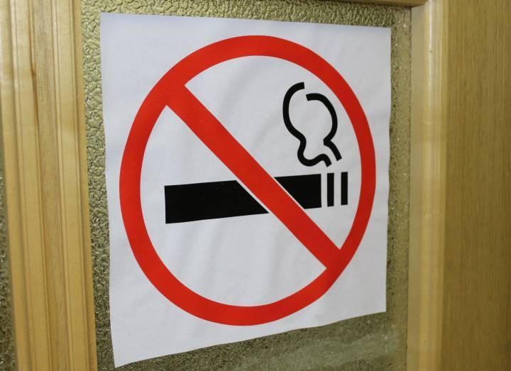 Продажа сигарет рядом с образовательным учреждением выявлена в Приморье