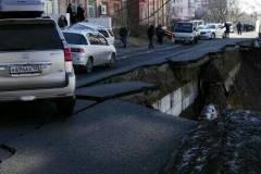 Обрушение дороги в центре Владивостока произошло по вине субподрядчика ЖК Gavan Residence
