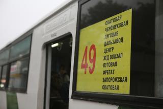 Администрация Владивостока оштрафовала перевозчиков за грязные автобусы