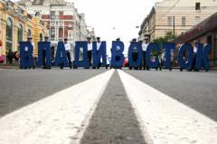 Владивосток теперь можно купить в известной игре