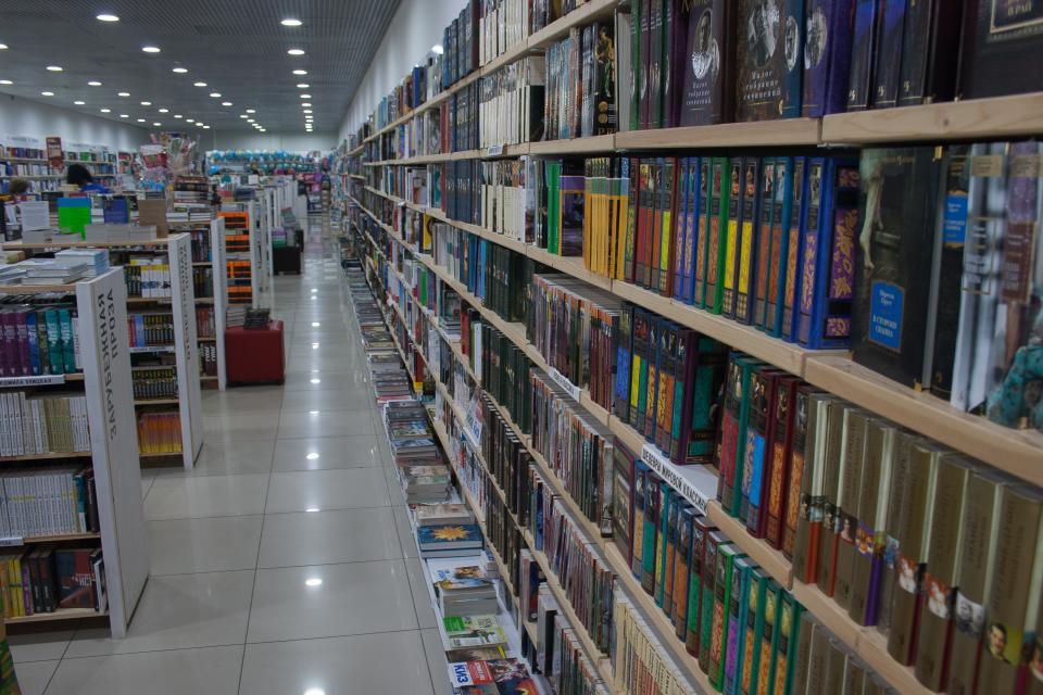 В книжных магазинах Владивостока не заметили роста продаж