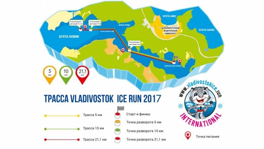 Массовый забег по льду стартует во Владивостоке