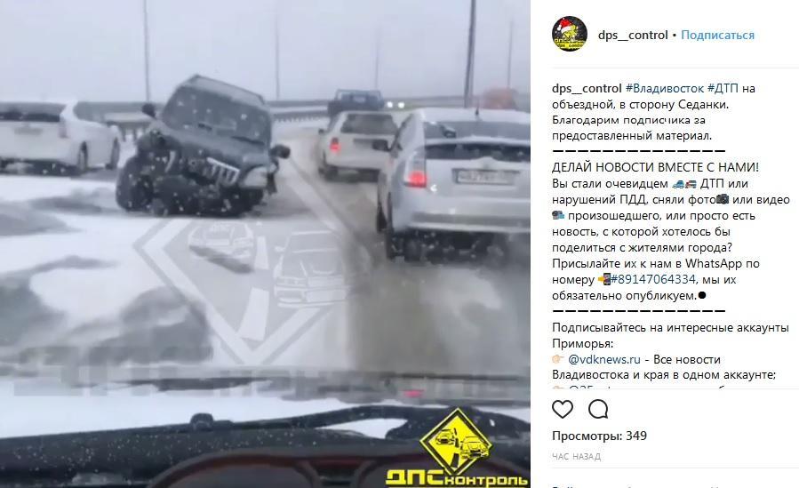 На объездной трассе во Владивостоке внедорожник лишился колеса
