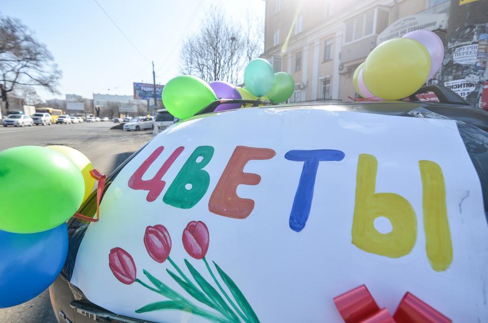 Во Владивостоке орудуют «цветочные» мошенники