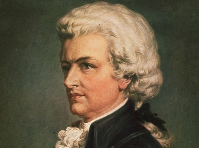 Во Владивостоке отметят 260-летие Моцарта
