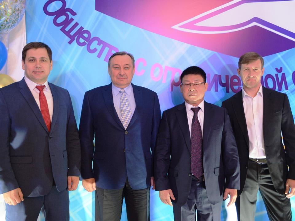 Уссурийское предприятие получило почетную грамоту краевого парламента за социальную программу