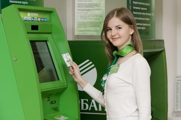 Сбербанк запустил линейку премиальных кредитных карт с пониженными процентными ставками и повышенными бонусами