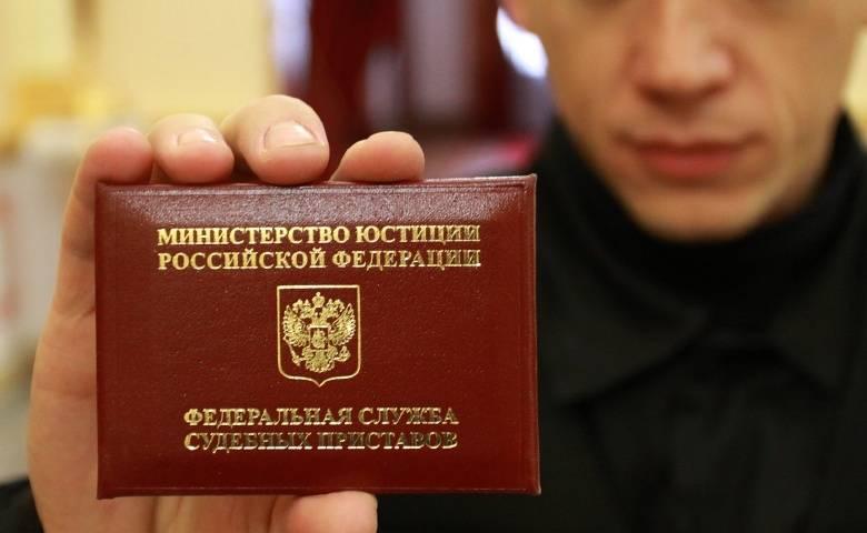 Судебные приставы арестовали машину должника во Владивостоке
