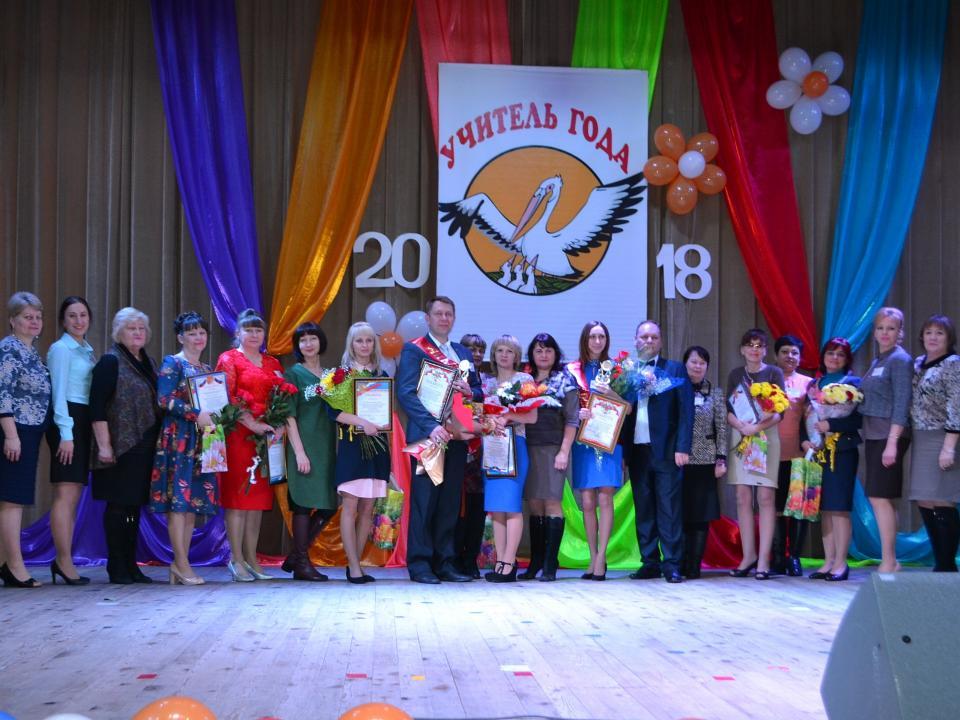 Лучших учителей и воспитателей выбрали в Михайловском районе Приморья