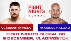 Во Владивостоке состоится матч-реванш по кикбоксингу между Манеевым и Фалько