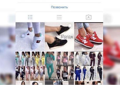 Покупка одежды в Интернете аукнулась жительнице Владивостока