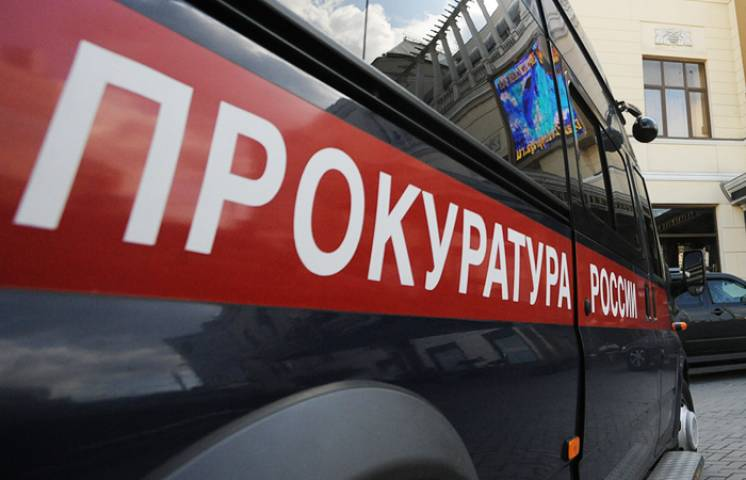 Приморская прокуратура закрыла сайт с информацией об изготовлении оружия