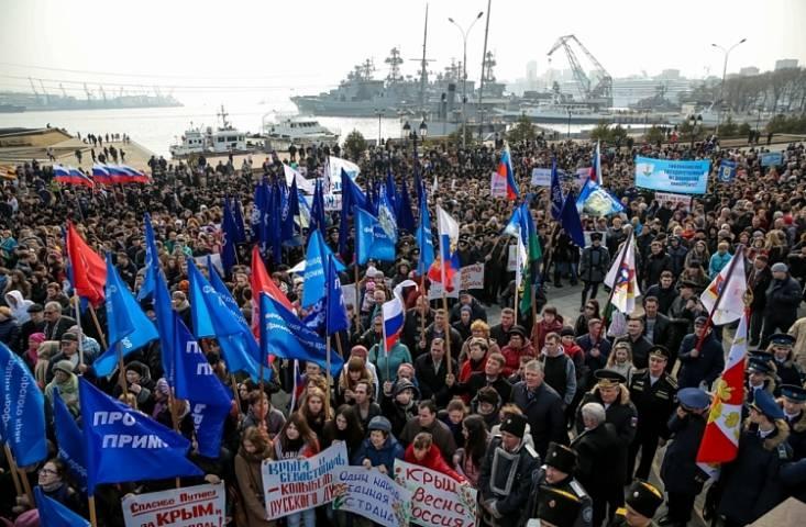 Во Владивостоке прошел митинг в честь воссоединения Крыма с Россией