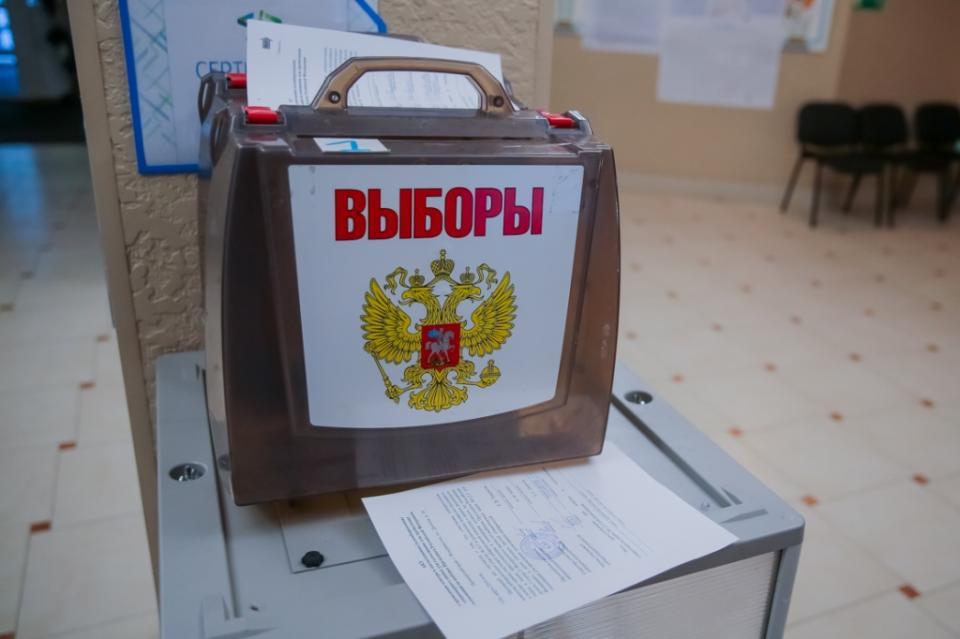 Явка на выборах в Приморье на 10 утра составила более 9 процентов
