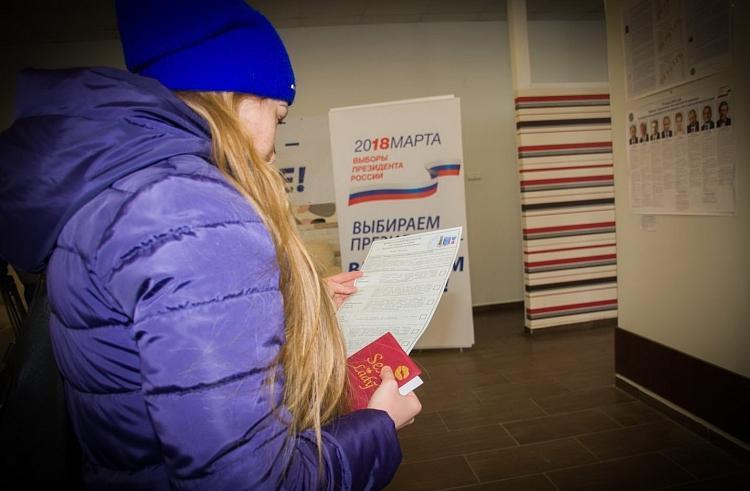 Существенных нарушений на избирательных участках Приморья не выявлено