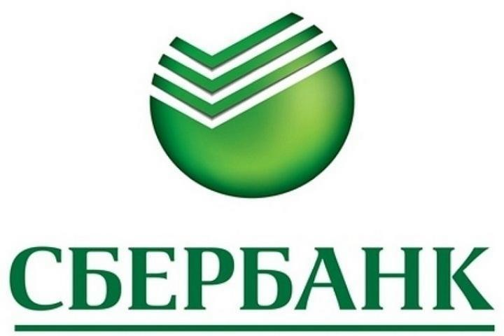 В Сбербанке открыт счет для помощи семьям погибших и пострадавших в результате пожара в Кемерово