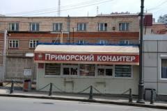 Центральный вход в Приморский кондитер опечатан