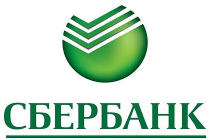 Председателем Дальневосточного банка Сбербанка назначен Дмитрий Суховерхов